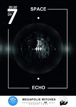 Space Echo