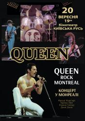 QUEEN: ROCK MONTREAL