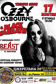 Tribute show Ozzy Osbourne, Black Sabbath