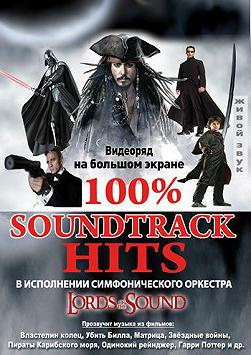 100% SOUNDTRACK HITS