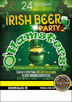 Irish beer party