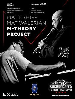 Matt Shipp and Mat Walerian M-theory Project