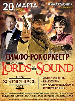 "Lords of the Sound ""100% Soundtrack Hits"" part 2"