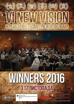 New vision. Winners 2016