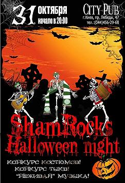 ShamRocks Helloween Night
