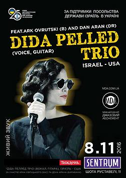Dida Pelled trio (USA-Israel)