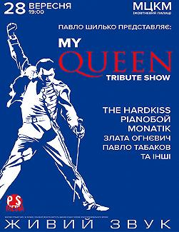 My Queen Tribute Show