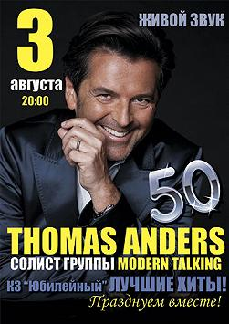 THOMAS ANDERS (MODERN TALKING)