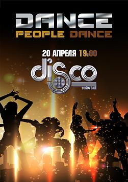 «Dance People Dance»